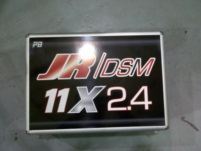 Another radio case decal. We can make these for any brand.